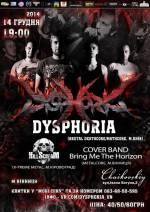 Концерт відомого метал-гурту DYSPHORIA у Вінниці!
