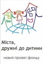 Святковий парад  «Вінниця – місто дружнє до дітей»