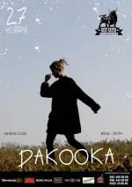Концерт співачки DaKooKa