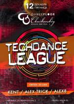 Вечірка «Techdance League»