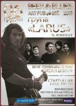 Вечір українського року з гуртом «LARUS»