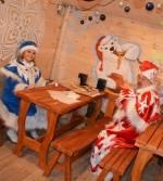 Резиденція Діда Мороза запрошує розважатись