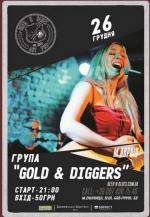 Концерт гурту «Gold & Diggers»