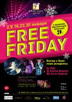 "Вечірка ""Free Friday"""