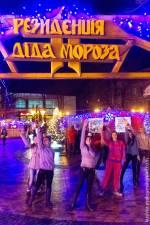 Танцювальна зарядка разом з Дідом Морозом