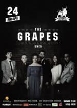 Гурт «The Grapes» у Вінниці