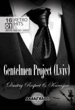 Вечірка «Gentelmen Project»