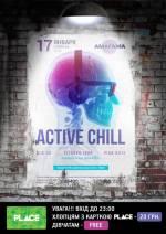 "Вечірка ""Active Chill"""