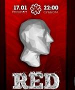 Вечірка «Kolorz RED»