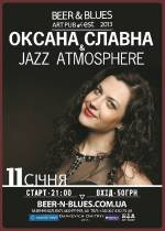 Оксана Славна та Jazz Atmosphere
