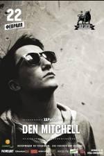 Den Mitchell у Вінниці