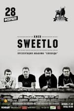 Гурт «SWEETLO» презентує альбом «Свобода»