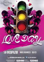 Love Day у Амагама