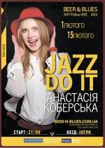«Jazz Do IT» від Анастасії Коберської