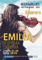 Emilia. Угорська скрипка