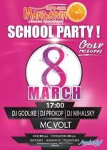 SCHOOL PARTY!