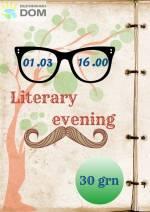 «Бідняжки» запрошують на літературний вечір