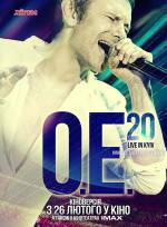 Концерт-кіноверсія «Океан Ельзи»: 20 Live in Kiev