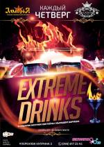 Extreme drinks