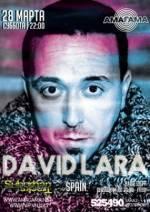 Суботня вечірка з David LaRa