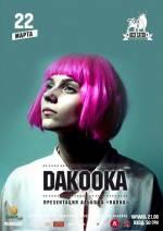 Співачка «DAKOOKA» презентує свій новий альбом