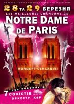 Концерт-сенсація! NOTRE DAME de PARIS