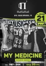 My Medecine