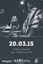 The Сrawls
