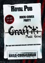 «Graffiti  Music Grup»