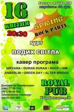 Концерт рок-гурту «Подих світла»