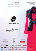 Презентація колекції «Незабутні…» від дизайнера Світлани Теренчук