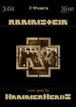 HammerHenads з кавер-програмою «Rammstein»