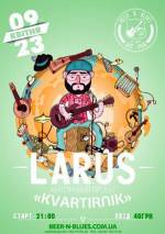 "LARUS . Акустичний проект ""Кvartirnik"""
