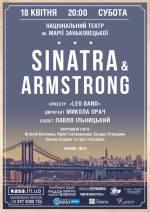 Sinatra & Armstrong