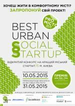 У Києві розпочався конкурс стартапів корисних для міста