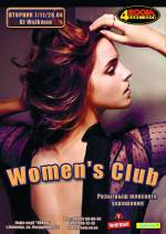 Womans' club