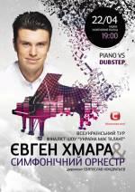 Фіналіст Шоу «Україна має талант» Євген Хмара та Симфонічний оркест