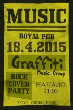 Rock Cover Party