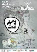 Концерт Milkit