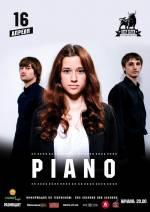 Львівський гурт Piano на вінницькій сцені