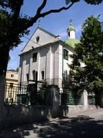 Розклад Богослужінь у церкві Святого Миколая
