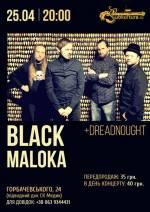 У Львові виступить Black Maloka