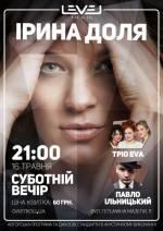 У Львові - концерт Ірини Долі