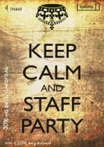 Вечірка Staff party