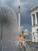 """Фотоконкурс до Дня міста: """"Все починається в Києві"""""""