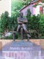 Літературно-меморіальний музей М.Булгакова: День відкритих дверей