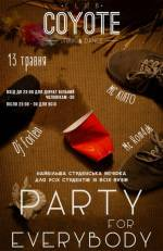 Вечірка Party for everybody
