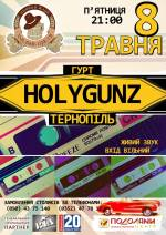 Концерт Holygunz