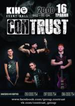 Концерт гурту Con Trust