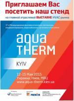 Міжнародна конференція з питань енергоефективності в рамках «Аква-Терм-2015»